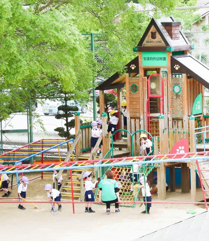 自然幼稚園について